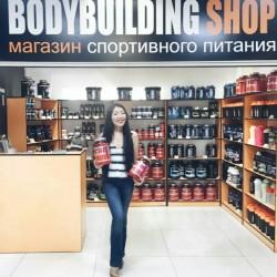 BODYBUILDING SHOP  пр-кт Ленина 4/2, 6 этаж, 618 (Якутск)